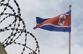 북한, 인공기