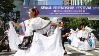 2018 Friendship Festival