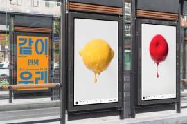 Ui Art Seoul Bus Stops