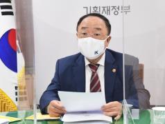FM hong Nam-ki