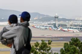 incheon airport outlook