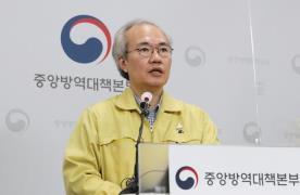 Kwon Jun-wook