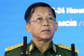 Myanmar Junta Gen. Min Aung Hlaing