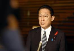 기시다 후미오 일본 총리