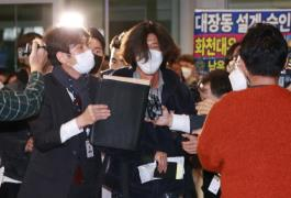 대장동 개발 로비·특혜 의혹의 핵심 인물 남욱 변호사