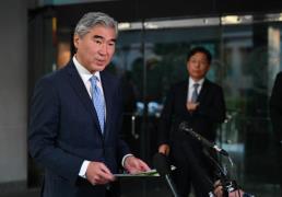 기자회견 하는 성 김 미국 국무부 대북특별대표