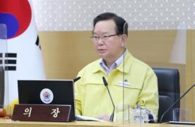 PM Kim