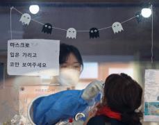 pre halloween testing seoul station