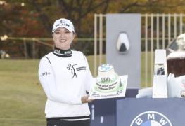Ko Jin-young after her win on Sunday