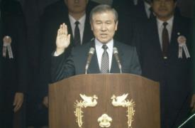 Roh Tae-woo 13th president 1988 inauguration