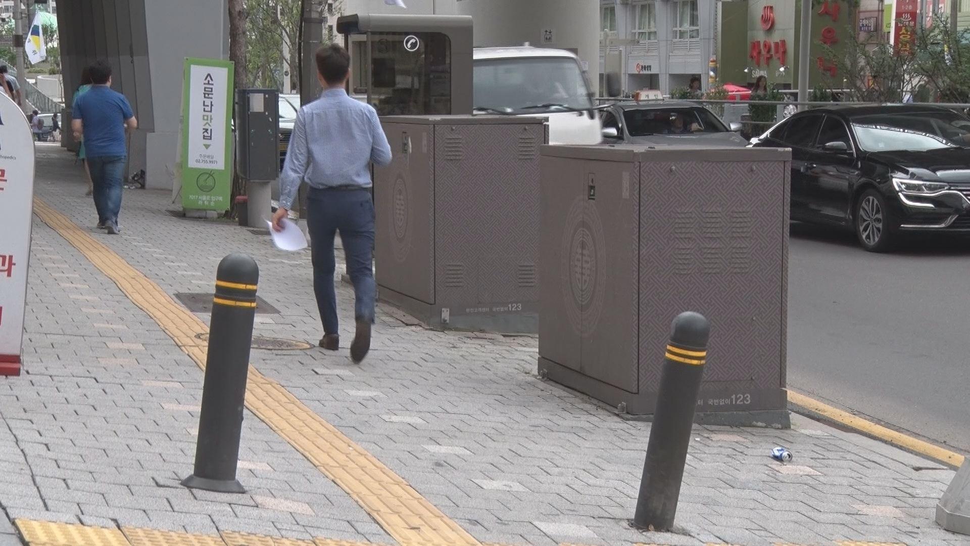 서울시의회, 보도 시설물 설치 기준 마련 토론회 개최