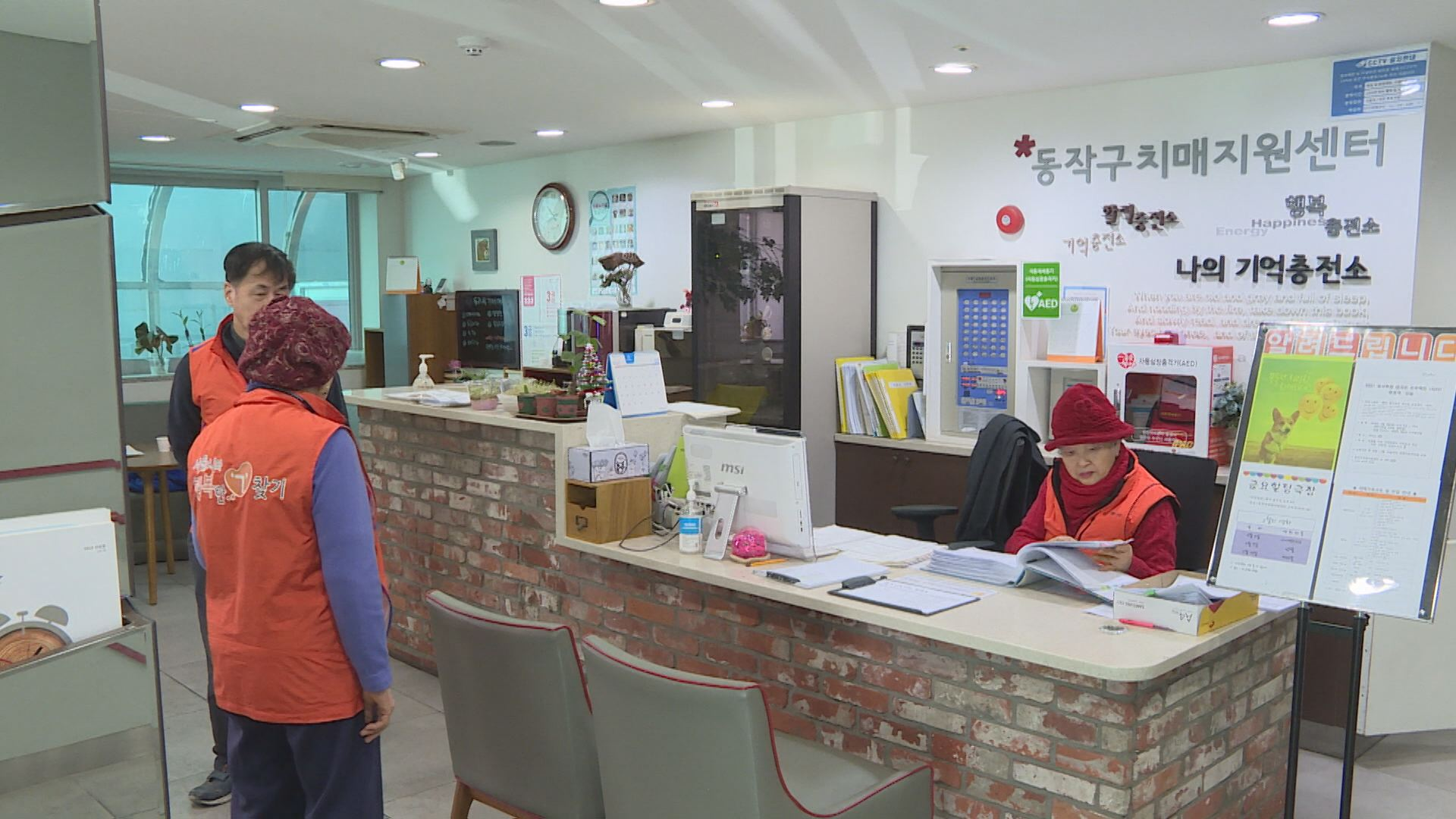 """""""치매, 이제 동네에서 해결해요""""…서울 첫 치매안심마을"""