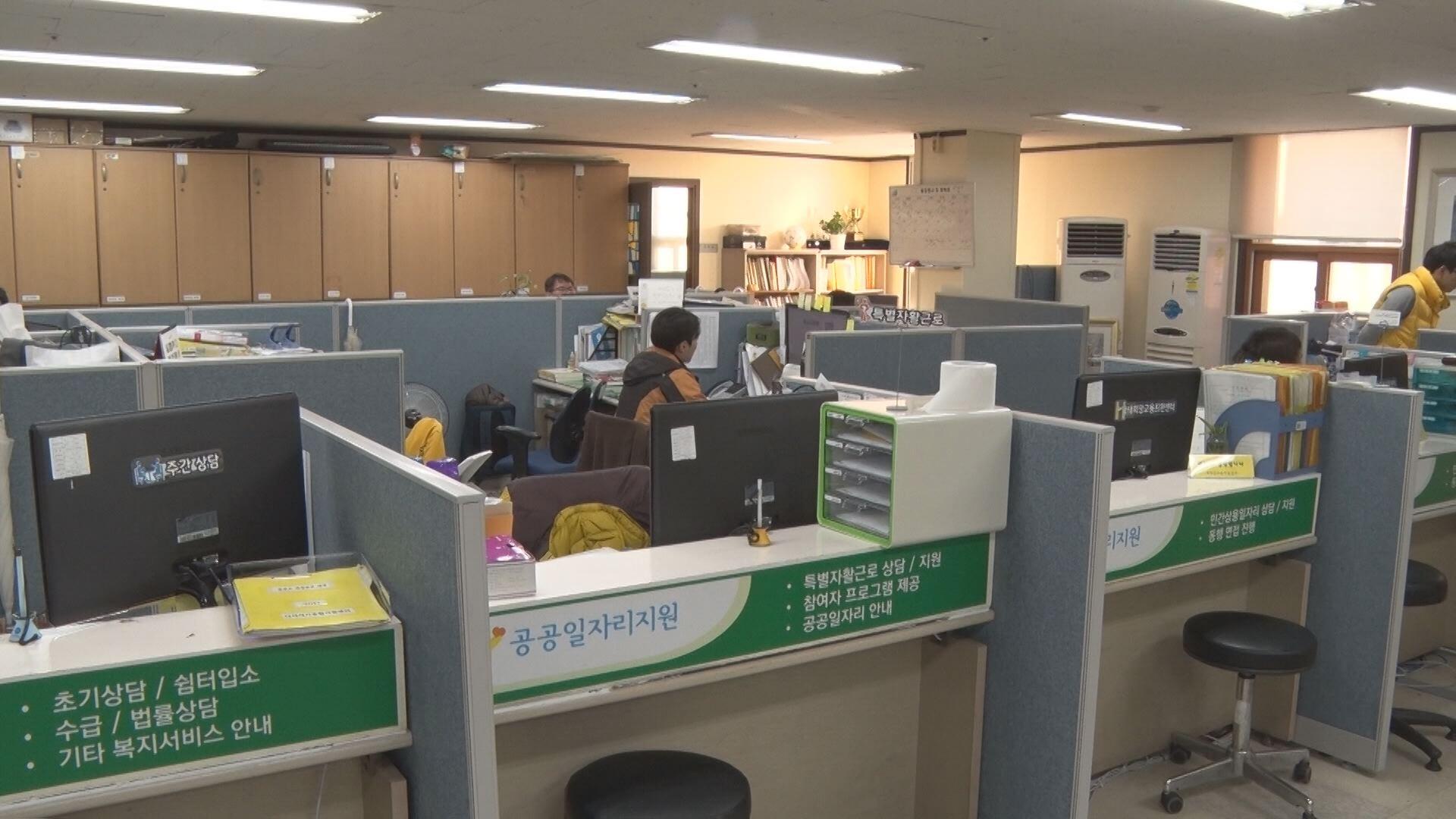 서울시, 노숙인 자립 위해 2,700개 일자리 지원