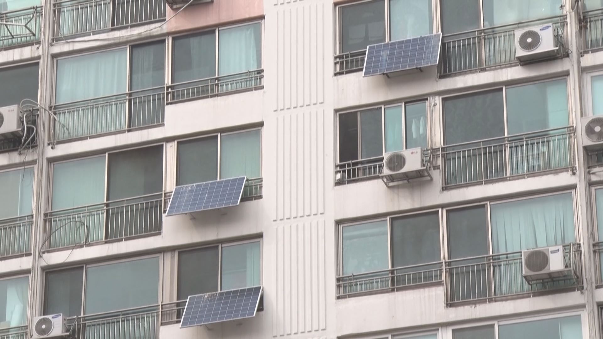 서울시 '에너지자립마을' 참여 모집