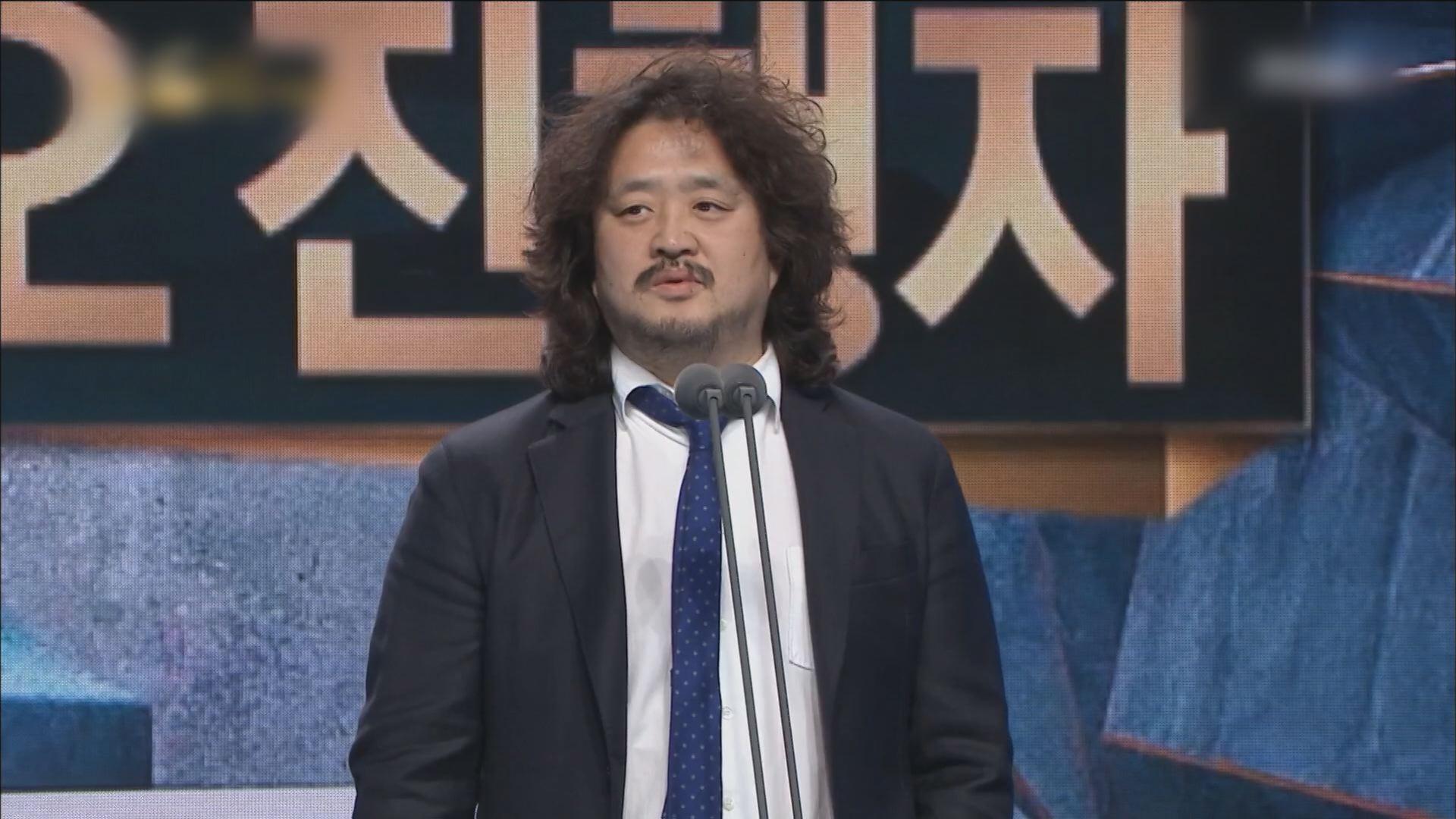 tbs, 한국PD대상 두 개 부문 수상