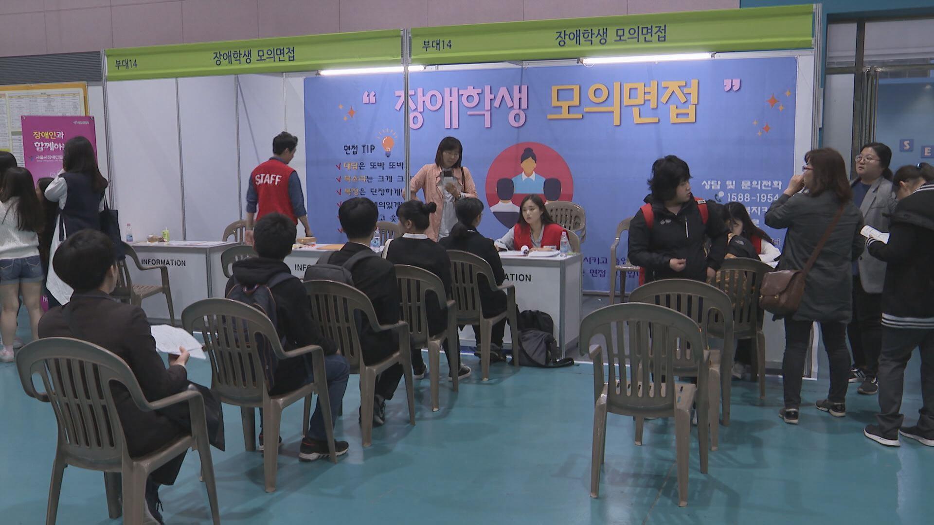다름이 하나되는…서울시 '장애인의 날' 축제