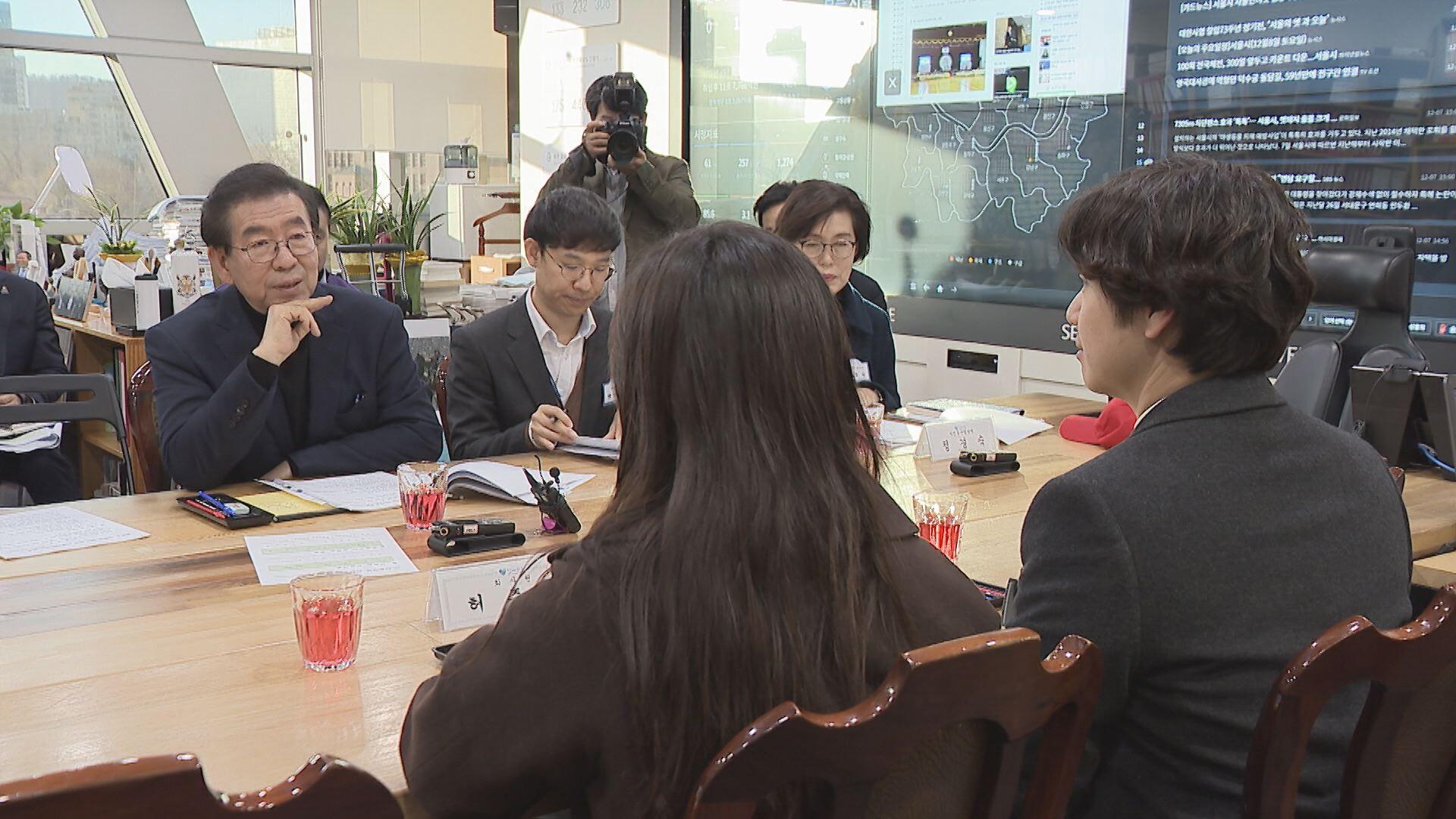 """""""서울에 집 있는 시민이고 싶어요""""…12월 시민과의 데이트"""