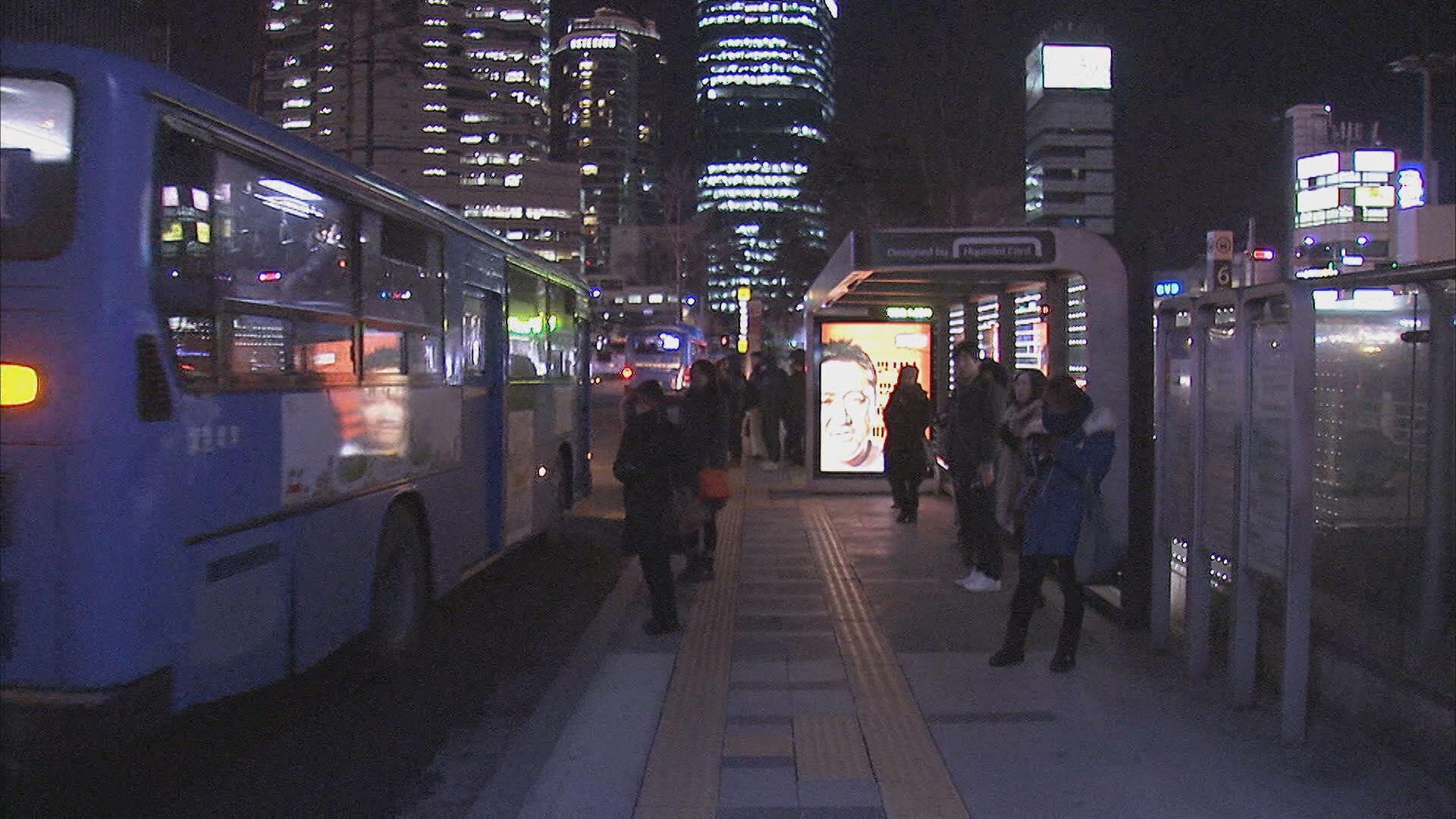 연말 대중교통 막차시간 연장…24시간 체제 가동