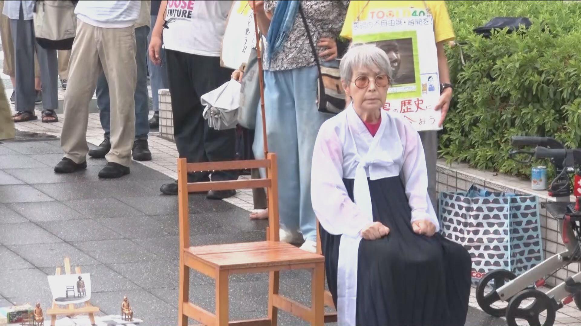 """위안부 가해국 일본서도 수요집회…일본 시민들 """"사과하라"""""""
