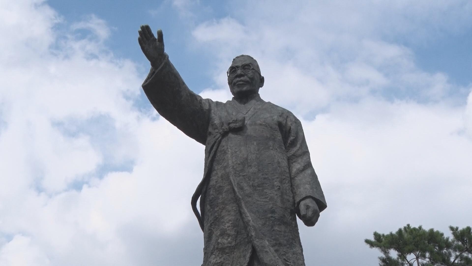 친일 작가가 기리는 독립운동 서울 곳곳 씁쓸한 모순