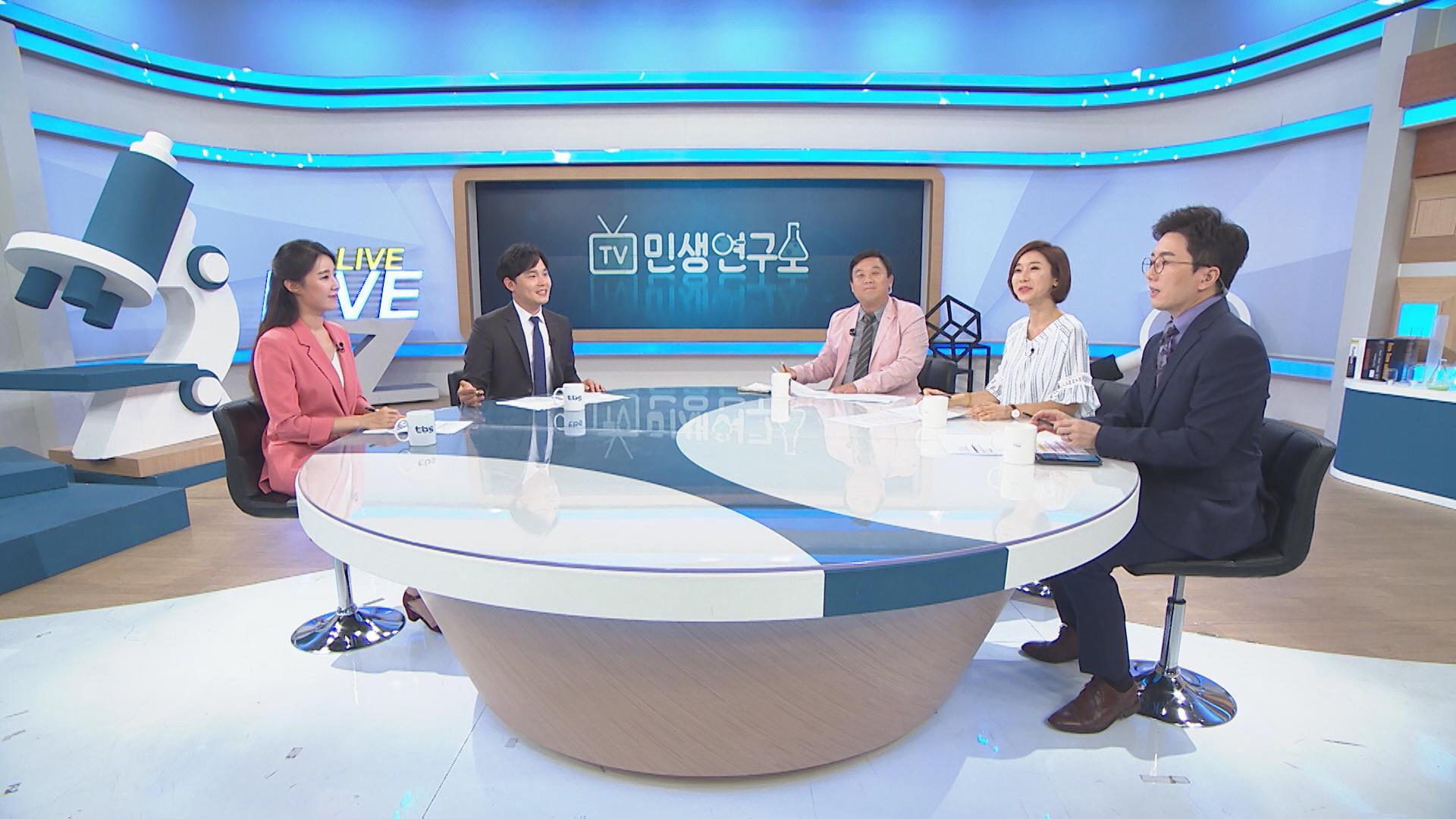 민생연구소_국윤진,김승환 기자 출연