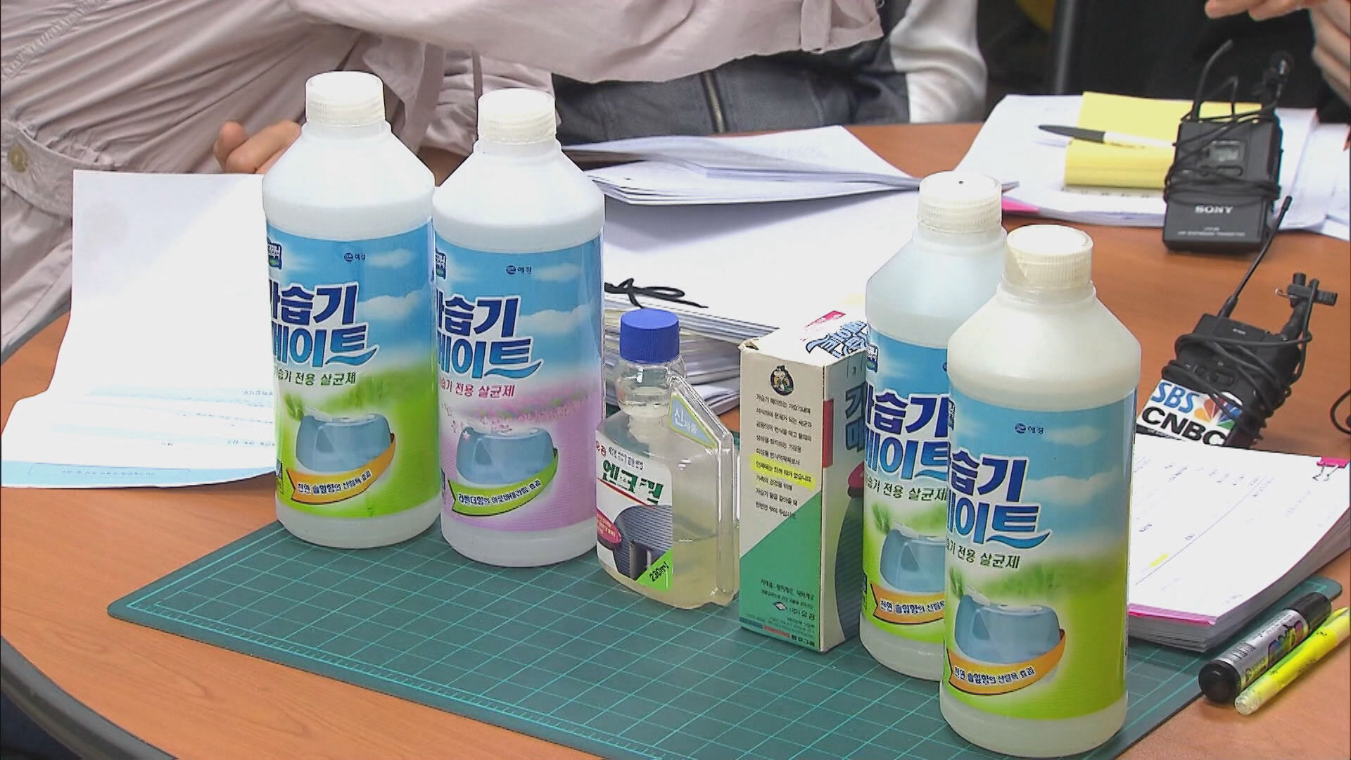 가습기살균제 성분 제품 써도 되나?