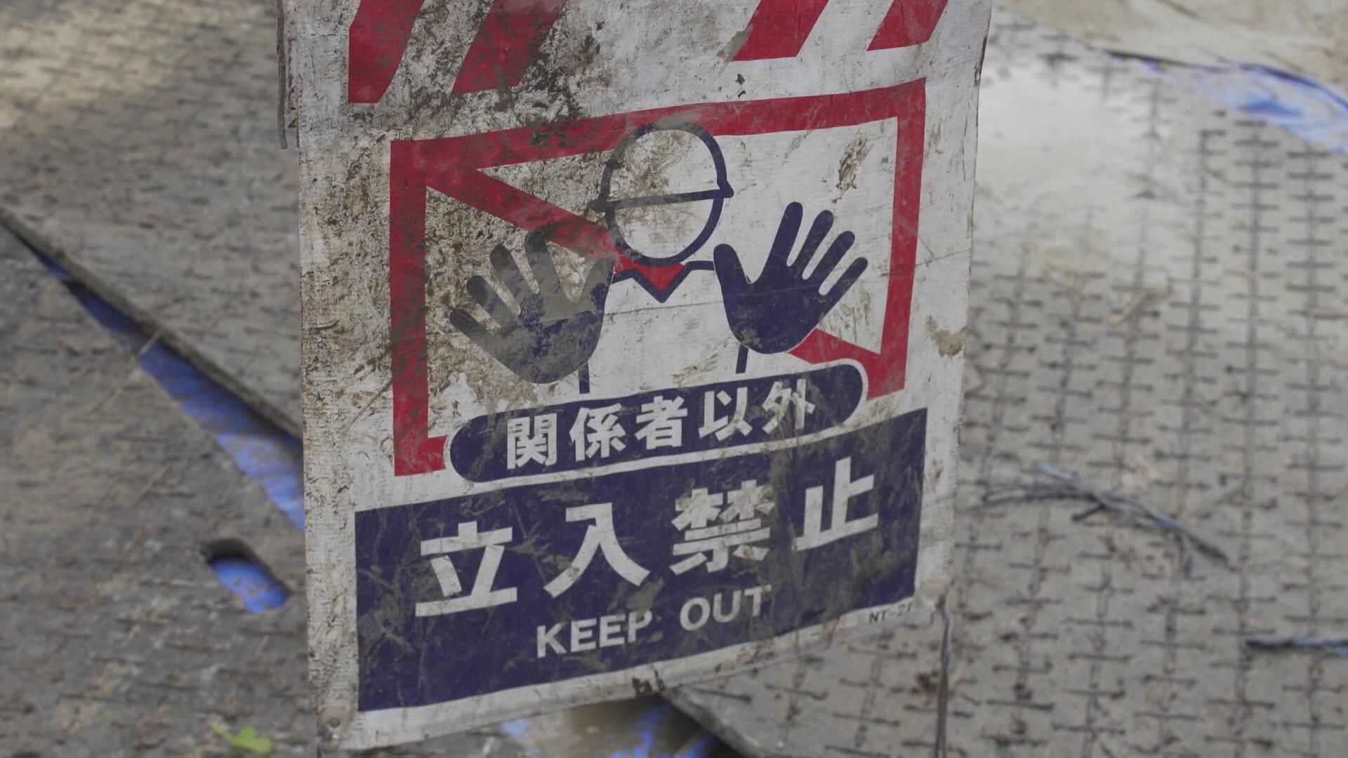 '최악의 재앙' 후쿠시마 vs 체르노빌…정부 대응은 완전히 달라