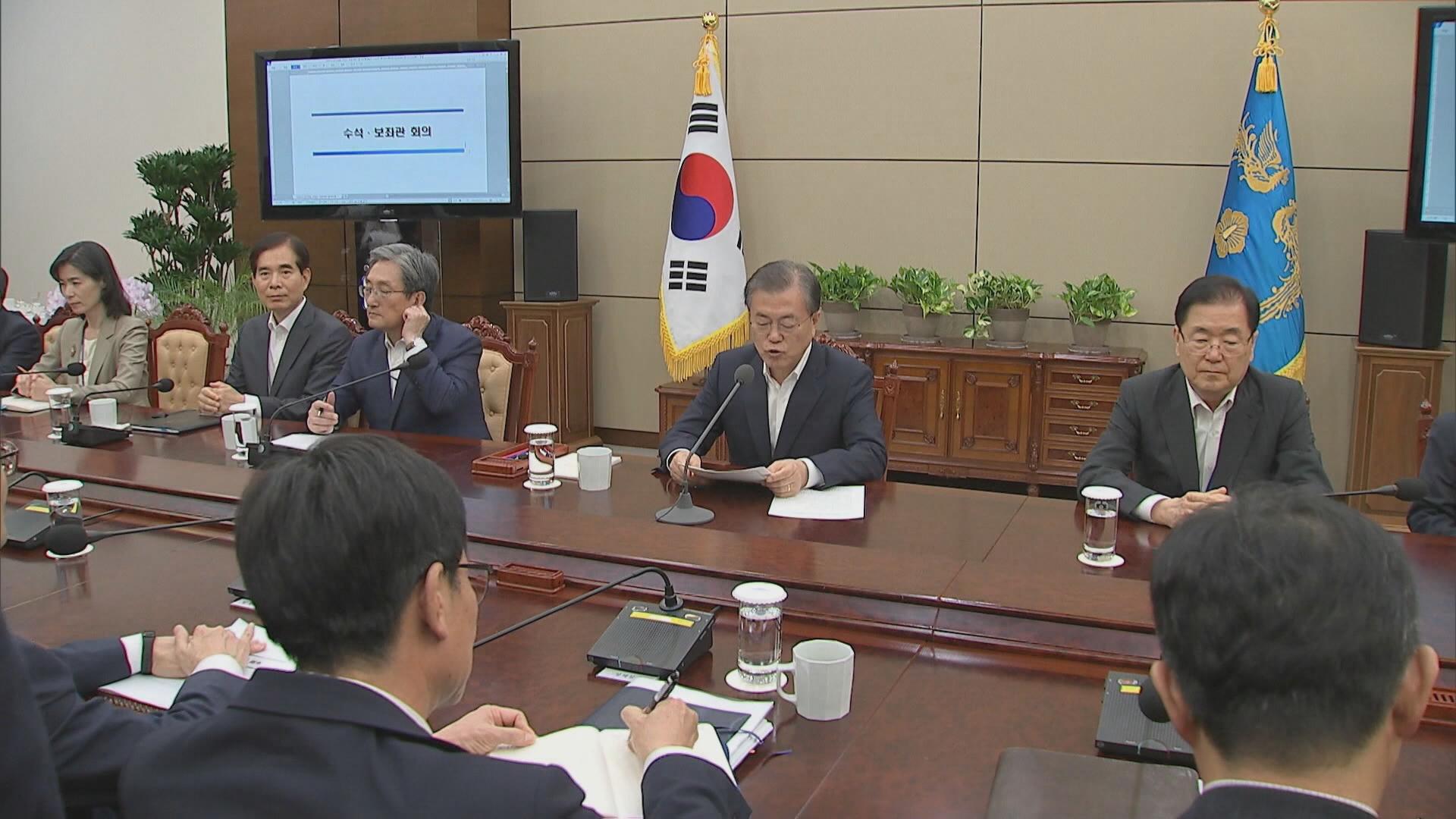 """문 대통령 """"곧 북미대화 재개…적극 지원할 것"""""""