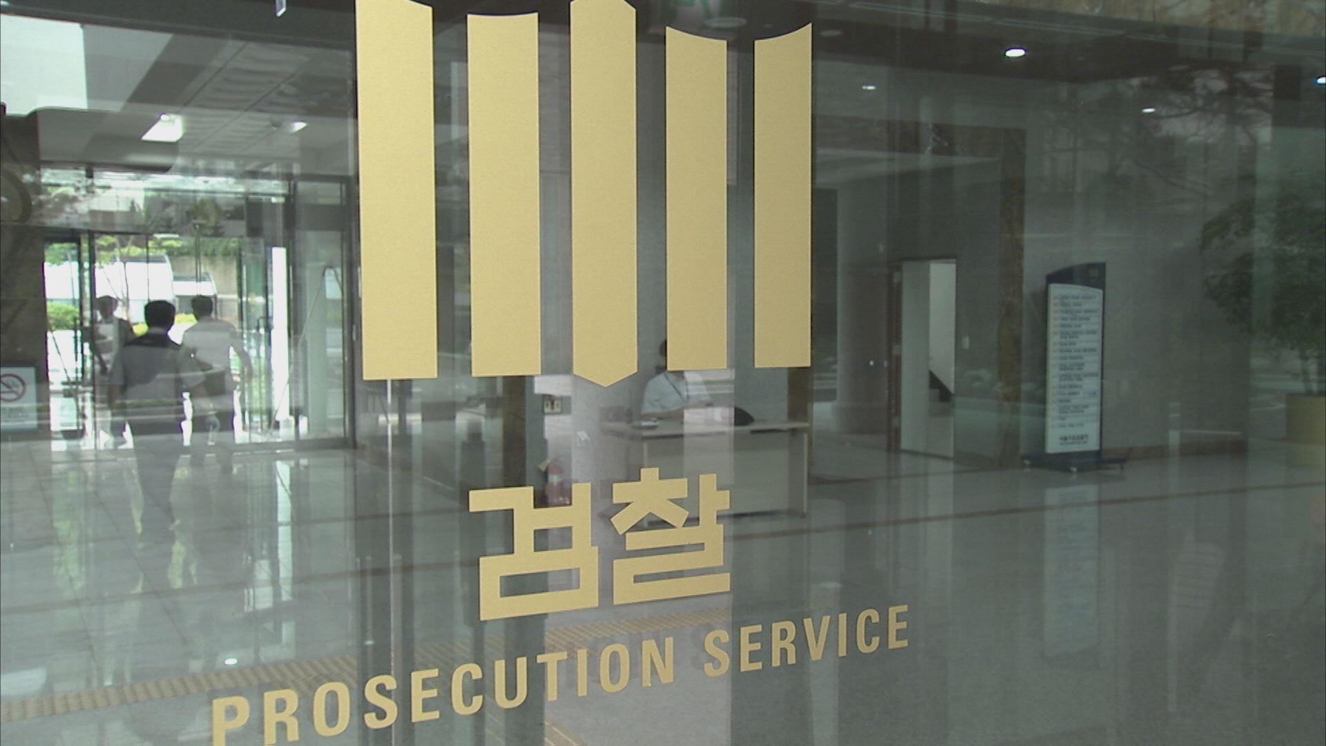 조국 장관 5촌 조카 구속…정경심 교수 소환 임박 관측