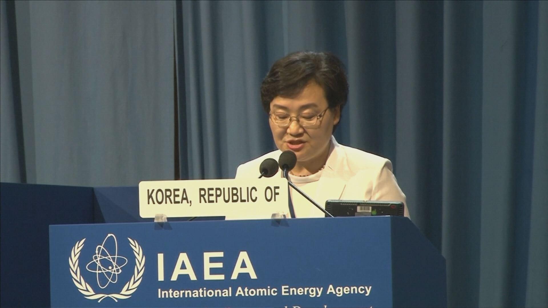 """""""후쿠시마 원전 오염수 방류 말아야""""…국제사회 첫 공론화"""