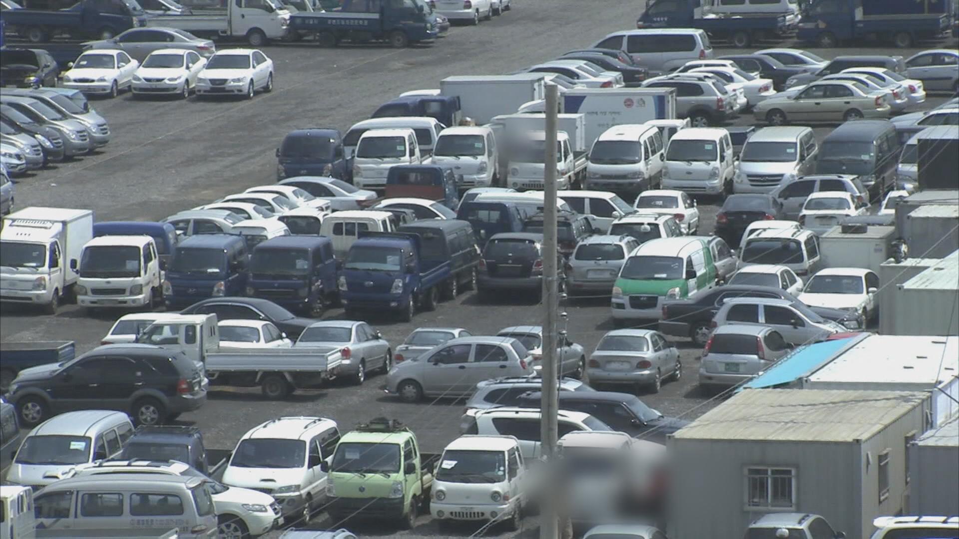 '싸고 좋은 차는 없다' 포털 중고차 사이트 대부분 허위