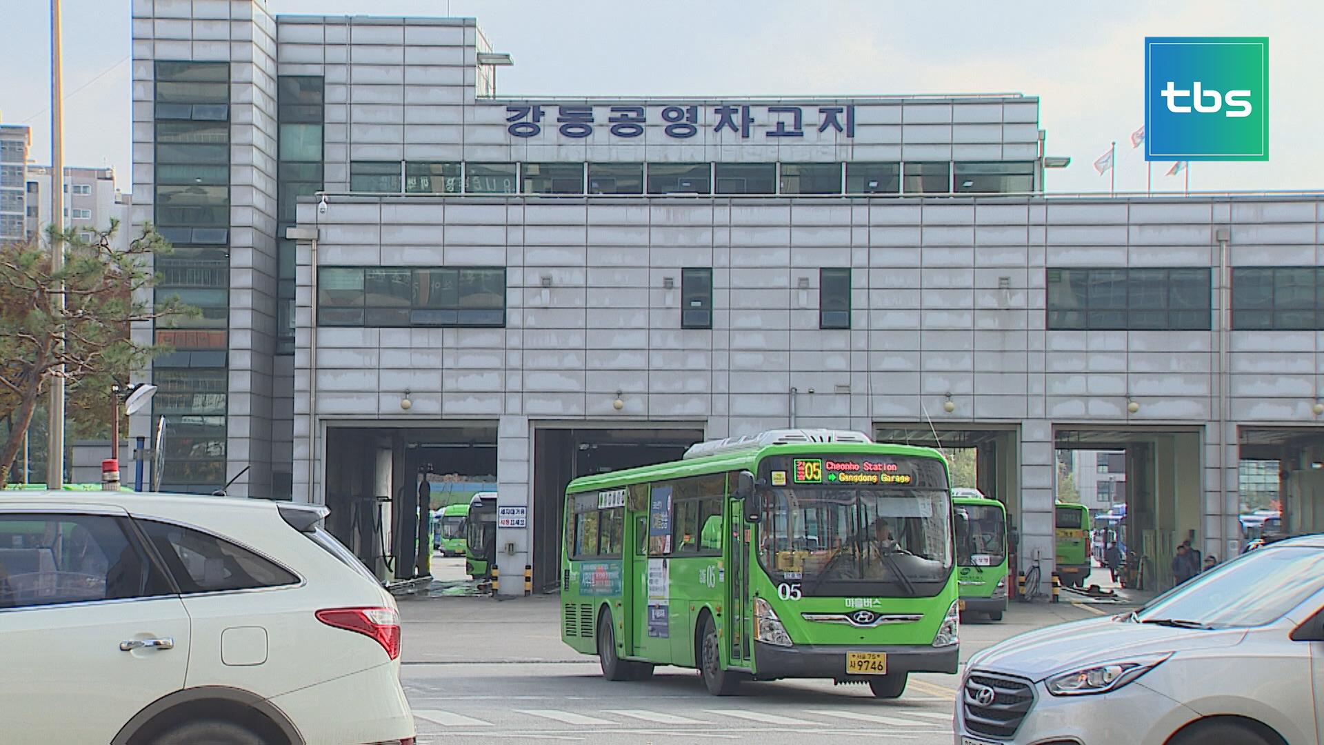 서울 장지·강일 버스차고지, '컴팩트시티'로 재탄생