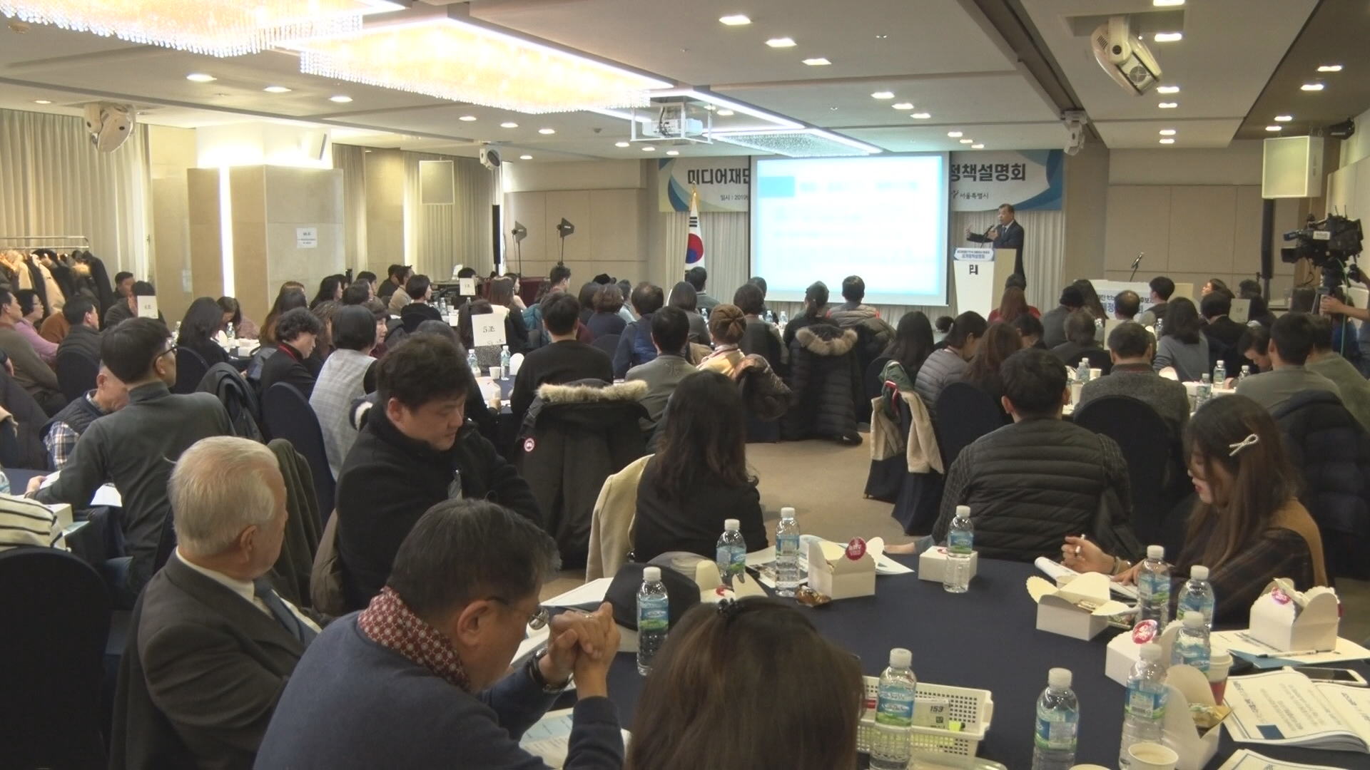 시민과 함께하는 서울시 미디어재단 tbs 대표이사 후보자 정책설명회 열려