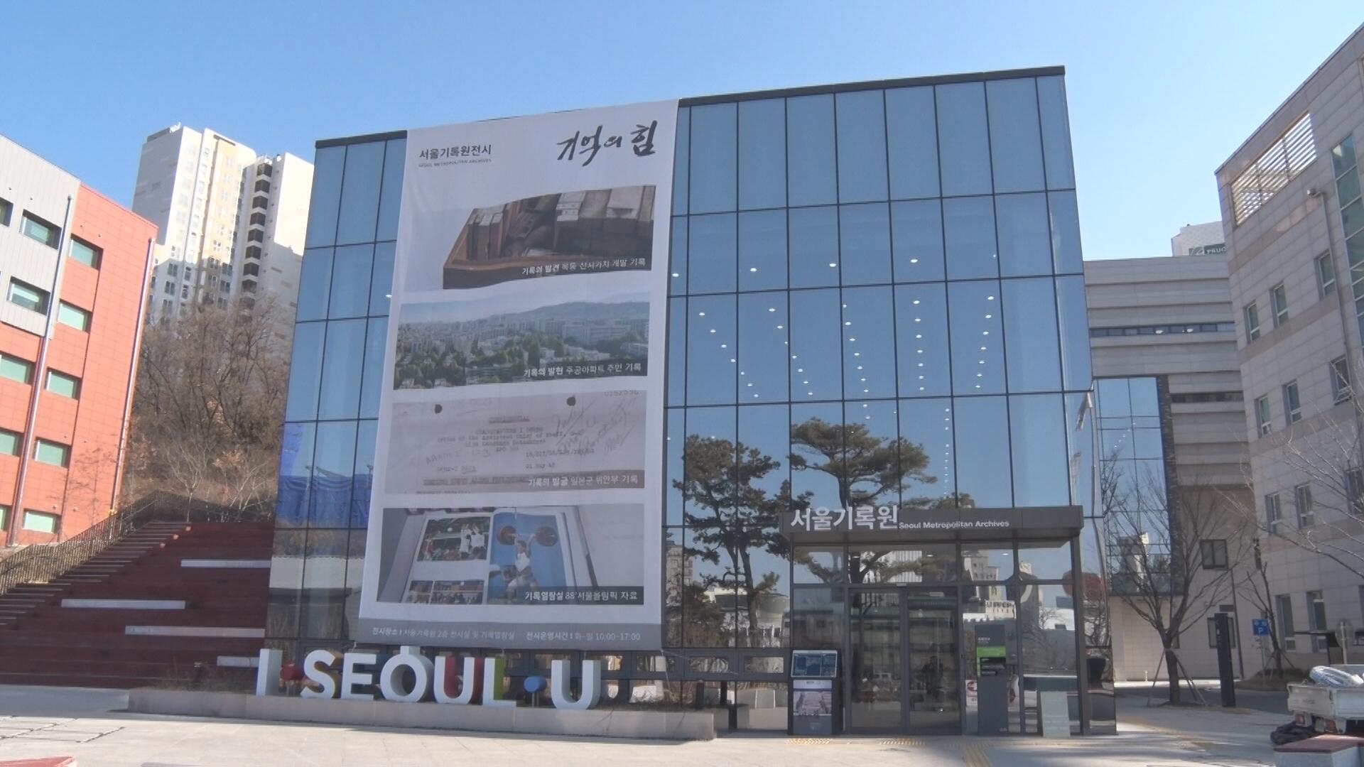 """""""따릉이보다 사랑받고 싶어요""""…'서울시 10대뉴스' '언더독'"""