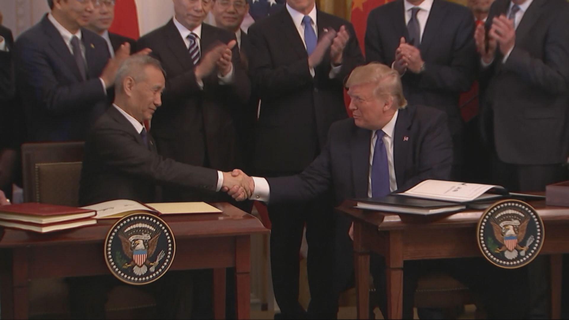 미중, 무역갈등 18개월만 1단계 합의에 서명…새로운 불씨 가능성도