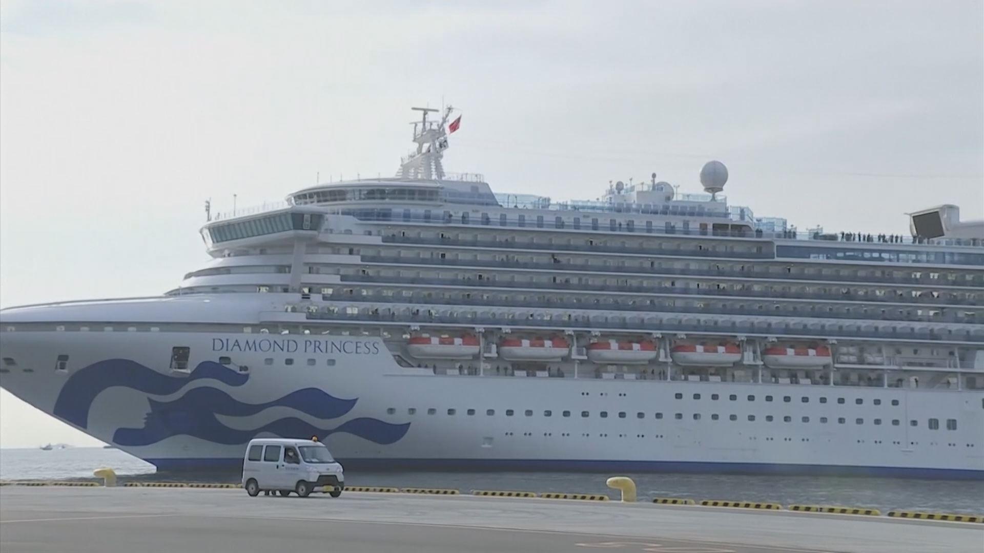 일본 크루즈선 '코로나19'감염자 총 174명으로 늘어…탑승객 불신 깊어져