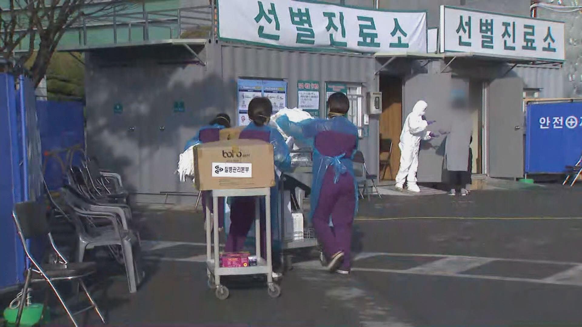 """확진자 1천명 코앞…""""신천지대구교회 방역 집중"""""""