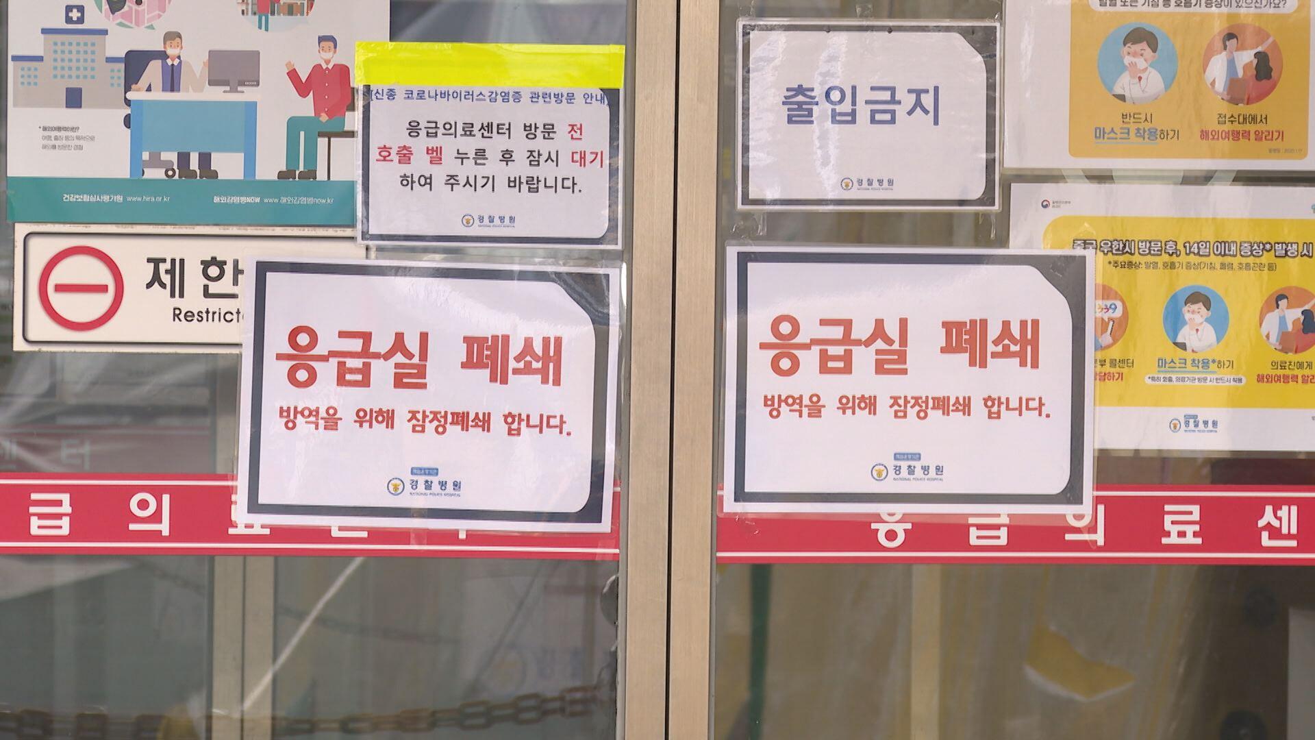 서울 코로나19 확진자 총 37명…명성교회·경찰병원서도 확진 나와
