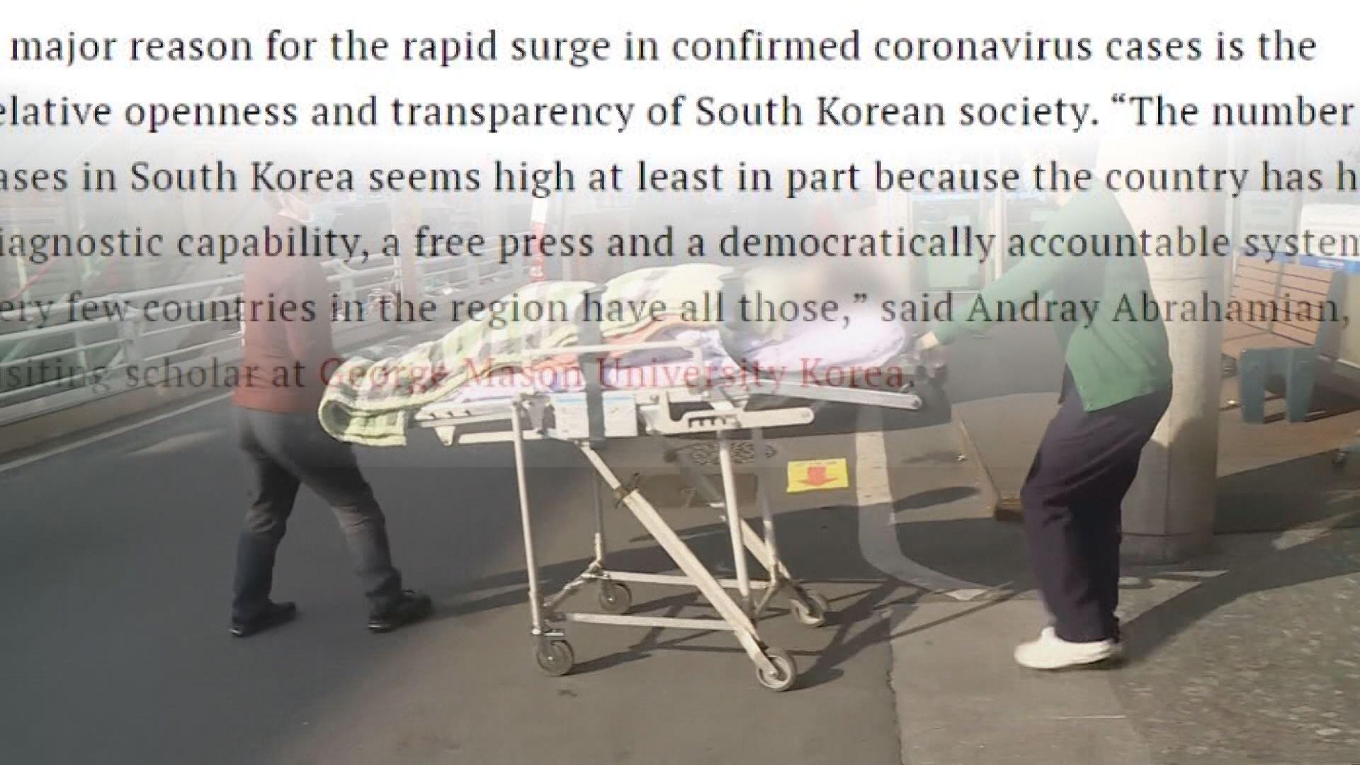 외신,한국 코로나19 확산세 주목,관련 보도 이어져