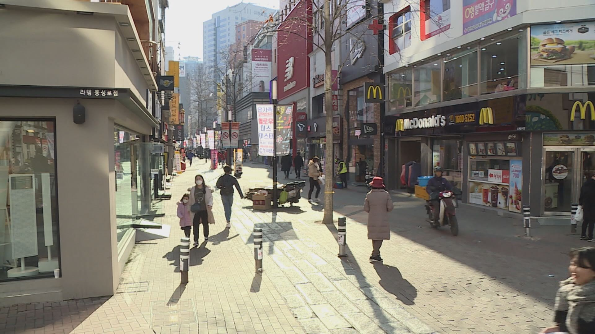 """코로나19 새 국면…""""대구 치료 집중, 위생수칙 철저"""""""