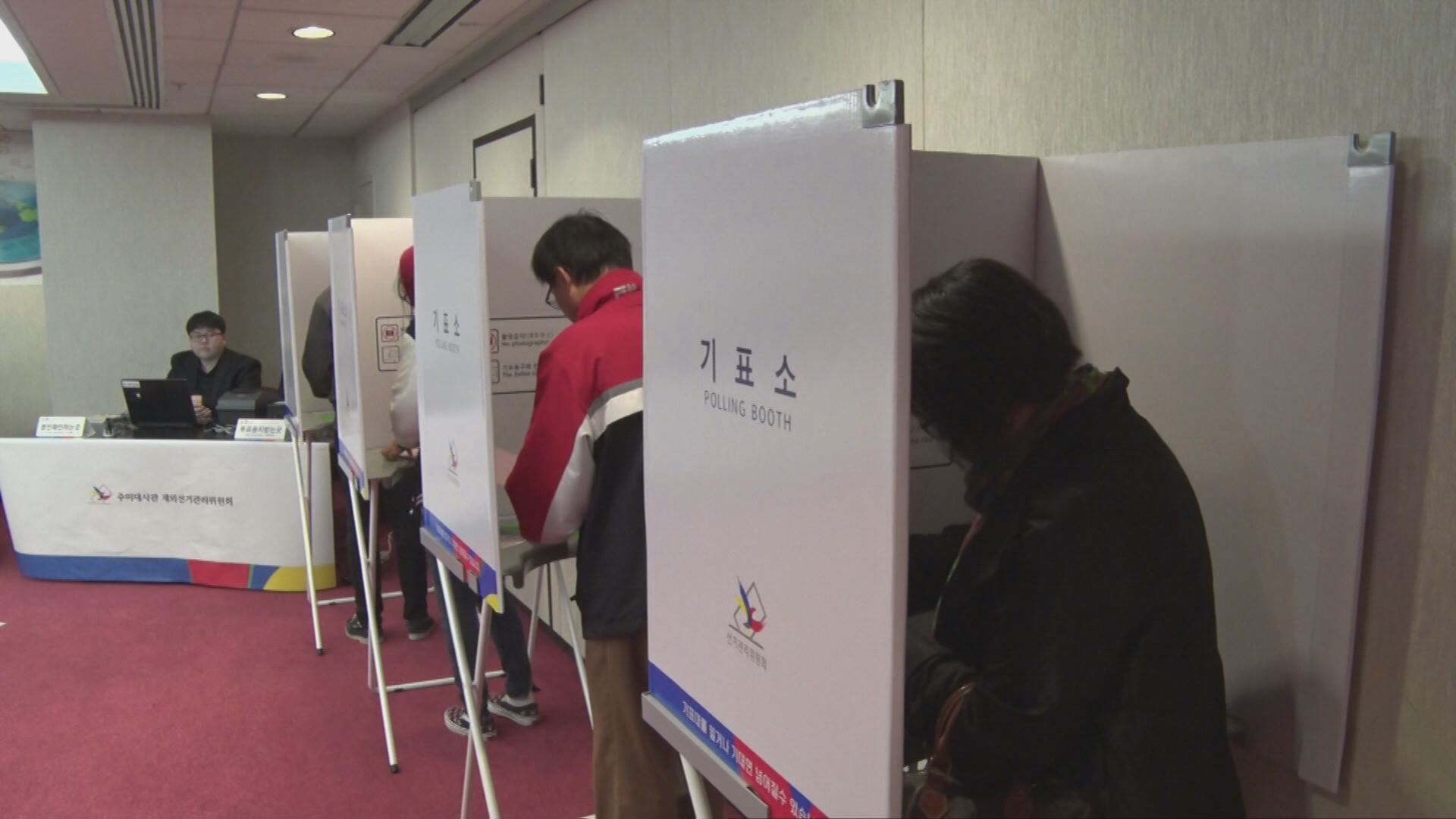 비례대표용 꼼수정당의 나비효과…혈세 드는 선거 보전 비용 늘 듯