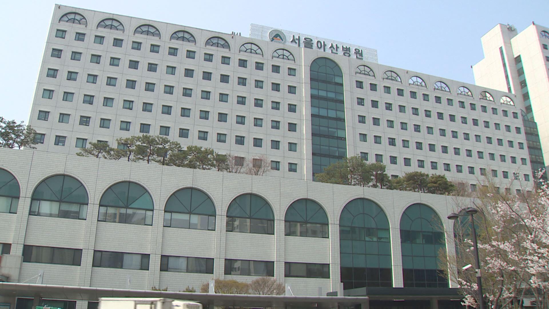 서울아산병원 9살 입원환자 확진…의정부성모병원 폐쇄