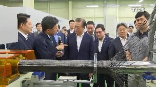 [수소경제 현장 점검] 핵심 기술·부품 해외 의존도 높아