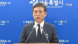 서울시 비상체제 가동...서정협 권한대행 박원순 시정철학 계속돼야