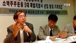 시민이 시장입니다...인권변호사 출신 최장수 서울시장