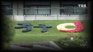 서울 중구, 주차 관리 예산 직원 사교육비로 전용