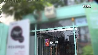 [단독] 서울 자치구 체납액 1조 천억 원
