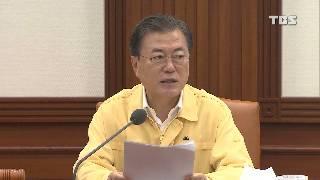 文 피해복구에 가용자원 총동원...재난지역 추가 지정