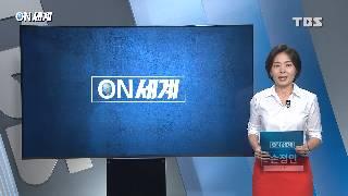 [ON세계] '포스트 아베' 스가 자민당 총재 당선…70% 압승