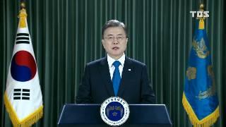 문 대통령, 남북관계 돌파구로 종전선언 제안